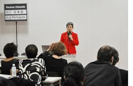 「日本-ブラジル ファッションシンポジウム」開催レポート