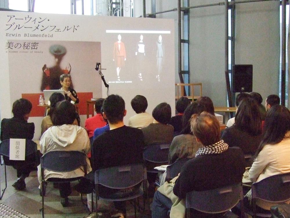 東京都写真美術館にて「アーウィン・ブルーメンフェルド美の秘密」展の関連イベントで小杉教授のレクチャーと修了生作品の紹介・展示を行いました。