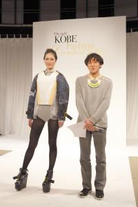 『第39回神戸ファッションコンテスト2012』で在学生が特選(海外留学特典付き)を獲得しました