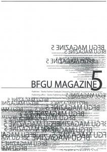 「BFGU MAGAZINE No.5」が発行されました。