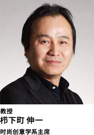Kushigemachi Shinichi
