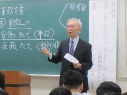 本学客員教授 宮﨑 公男氏(元東京高等裁判所部総括判事)による特別講義が行われました