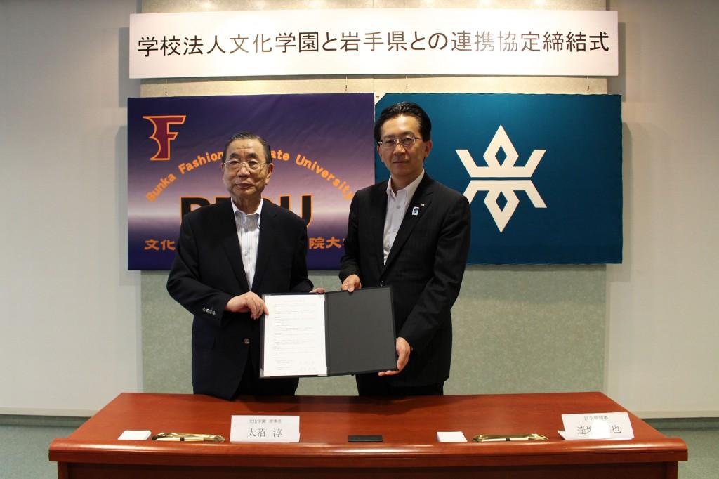 文化学園と岩手県との連携協定締結式を行いました