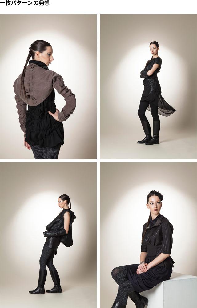 ファッションクリエイション専攻 ファッションテクノロジーコース2年生:ジョ エツ