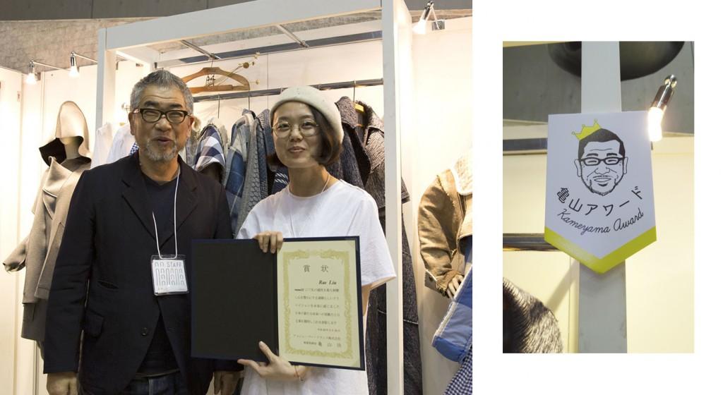 アッシュ・ぺー・フランス株式会社主催の国際合同展示会「rooms32」に在学生が作品を出展しました