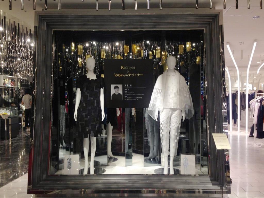 伊勢丹新宿店 「ReStyle」アートフレームにてリトルブラックドレスの院生作品展示を行っています