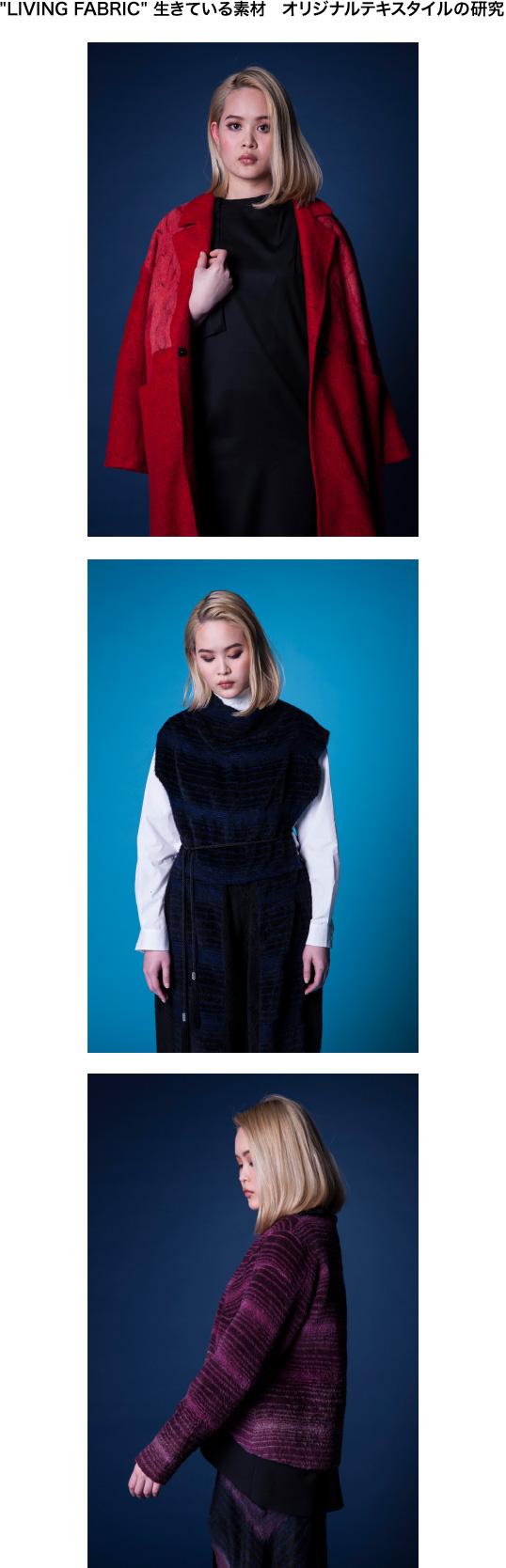 ファッションクリエイション専攻 ファッションテクノロジーコース2年生:ソ ドンヨン