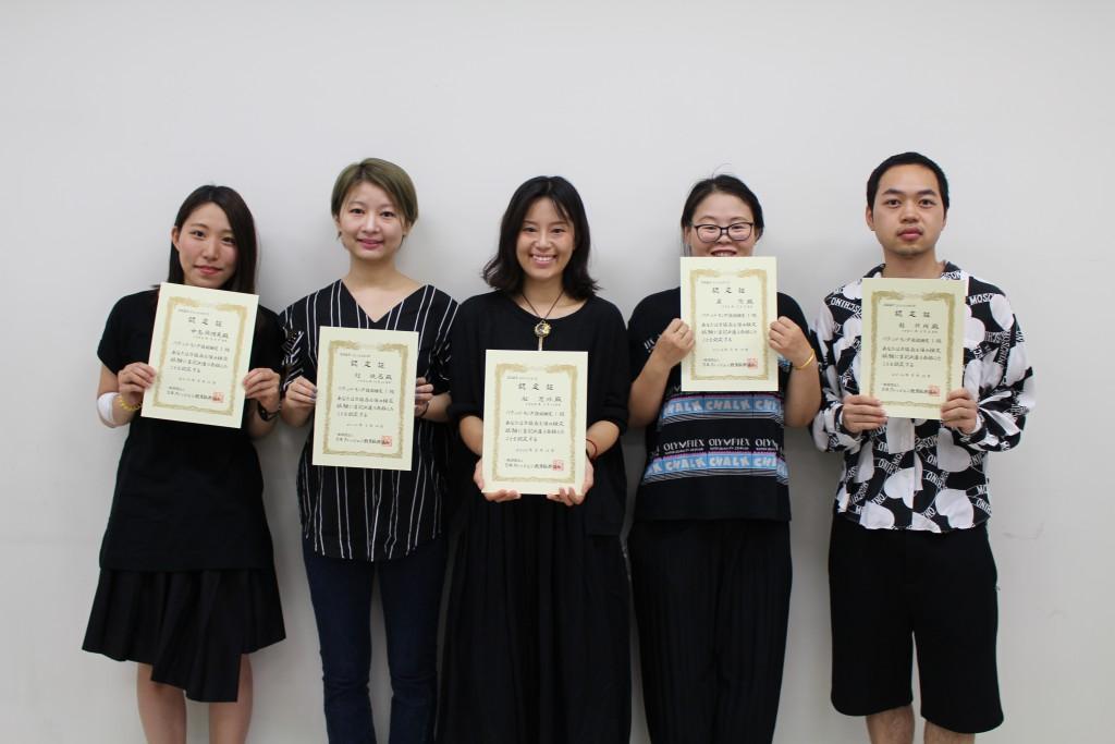 2016年度パターンメーキング技術検定試験1級合格者