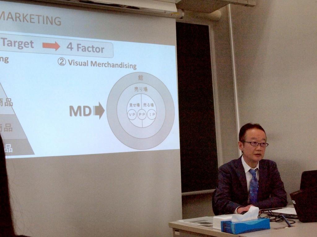 「セレクトショップ及びネットショップのビジネス構造」について解説する徳岡教授