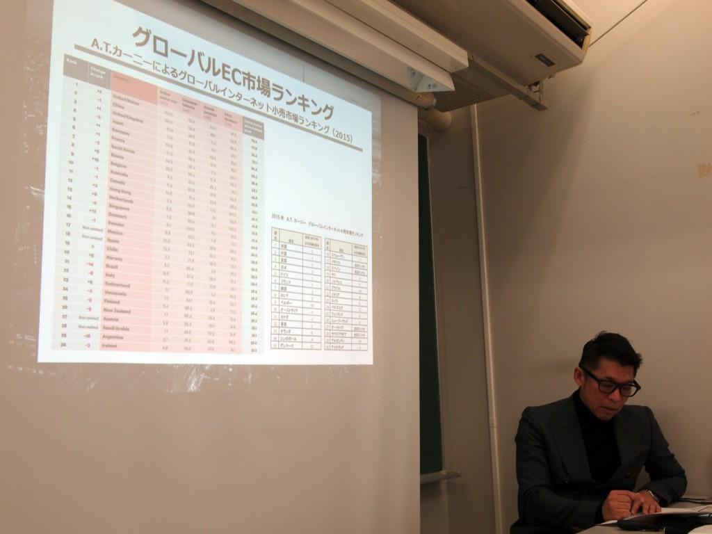 「インターナショナルEコマースの日本参入のケース分析」をテーマに最新の動向を紹介する首藤准教授