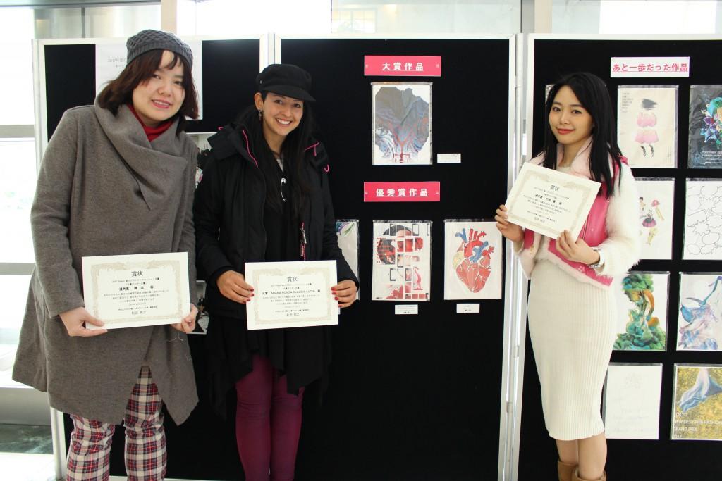 「大賞ポスター大賞」で在学生が大賞と優秀賞を受賞