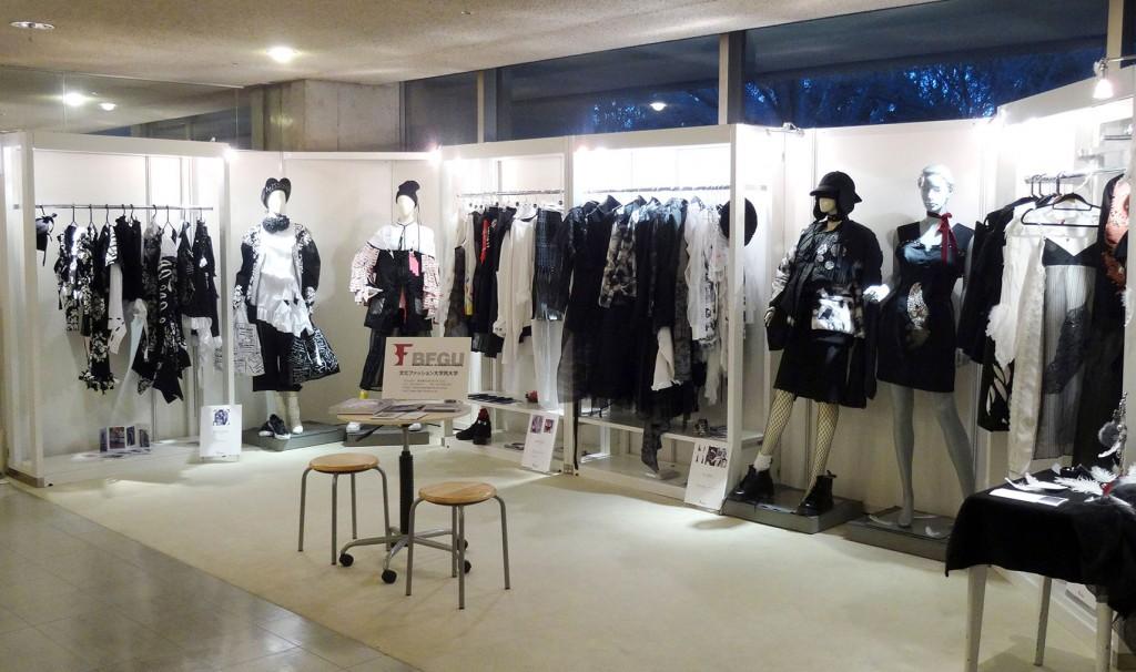 アッシュ・ぺー・フランス株式会社主催の国際合同展示会「rooms34」に在学生が作品を出展しました