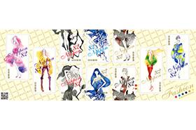 非常勤講師の岡本あづさ先生のイラストが切手になりました!