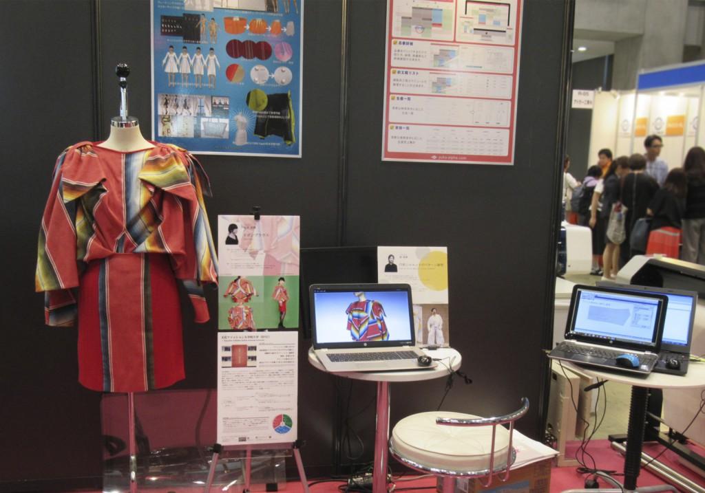 株式会社ユカアンドアルファにて作品の展示及び3DCAD動画