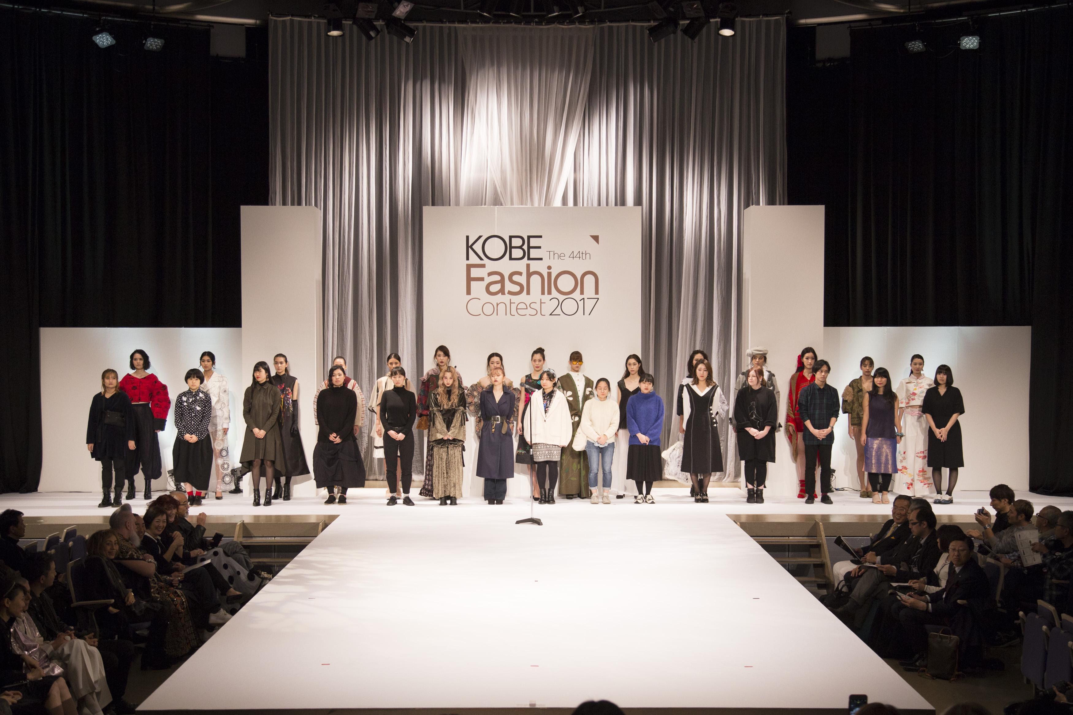 「第44回神戸ファッションコンテスト2017」で<br >在学生が特選を受賞