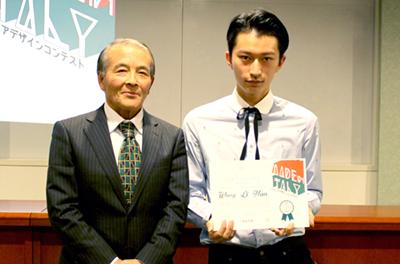 「Made in Italy」デザインコンテストにて<br >在学生がファッション部門1位を受賞