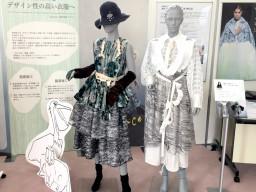 平田 汐里さんの作品