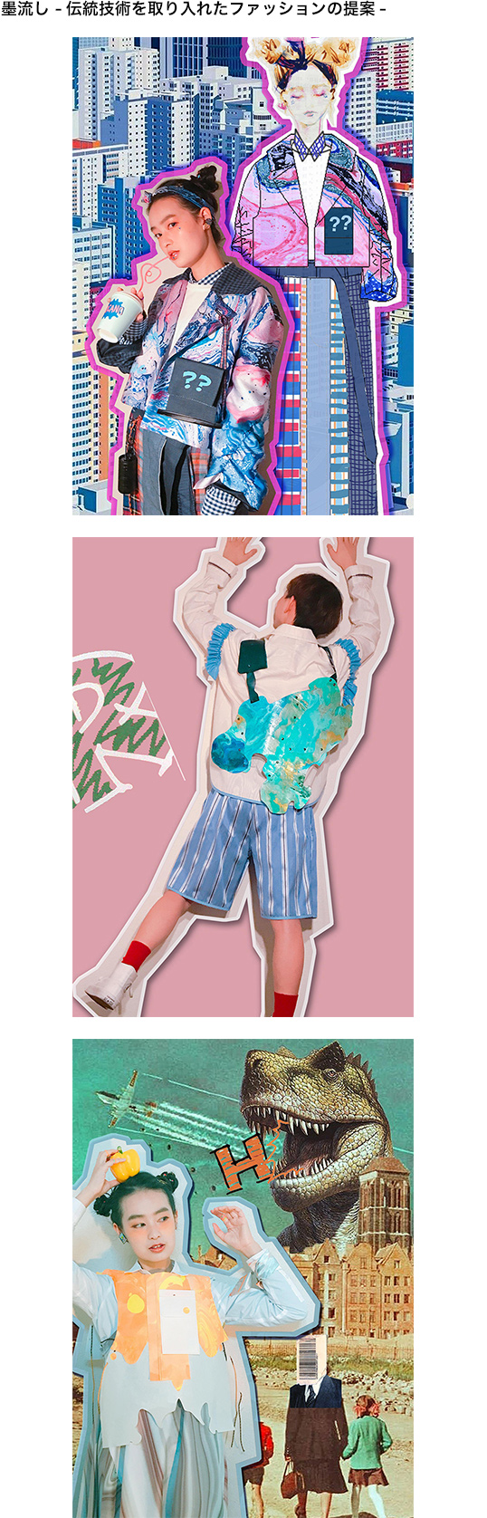 ファッションクリエイション専攻 ファッションテクノロジーコース2年生:テン キョウ Tian Jiao