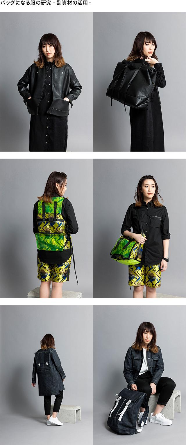 ファッションクリエイション専攻 ファッションテクノロジーコース2年生:チョウ セン Zhang Xuan