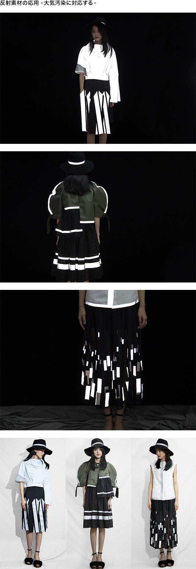 ファッションクリエイション専攻 ファッションテクノロジーコース2年生:ジョ カエイ Xu Jiaying