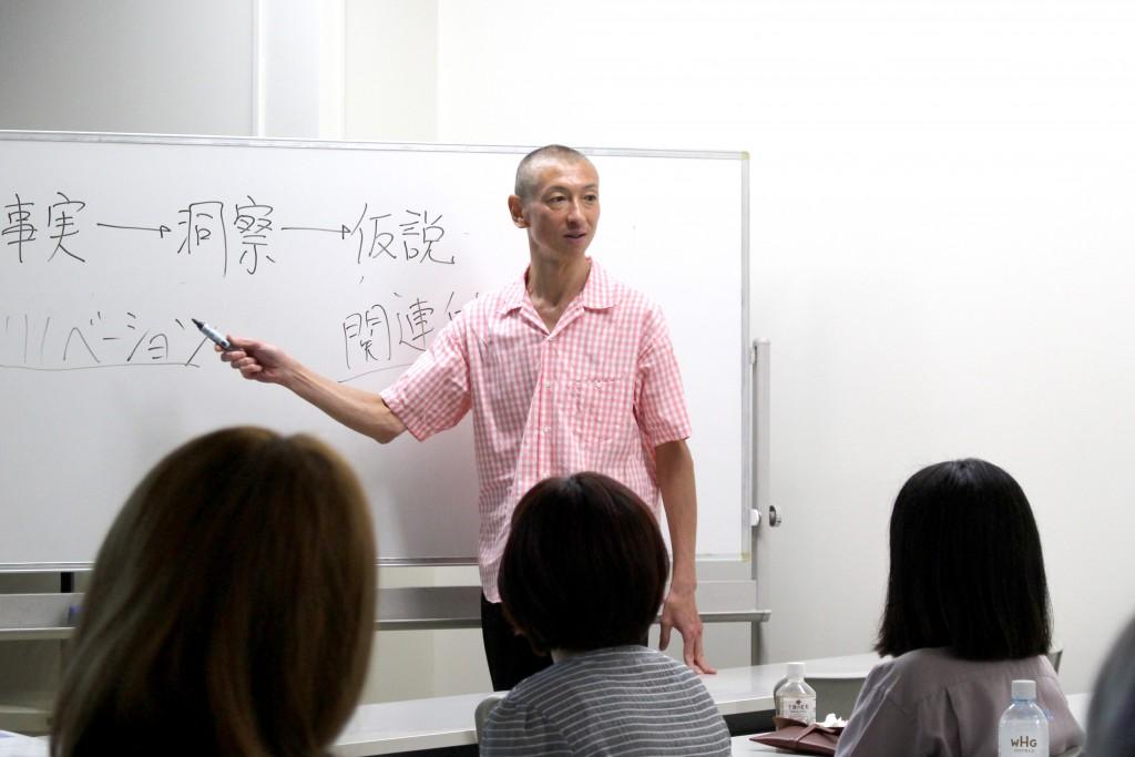 実践大学(台湾・台北)の学生を対象とした短期研修を実施しました