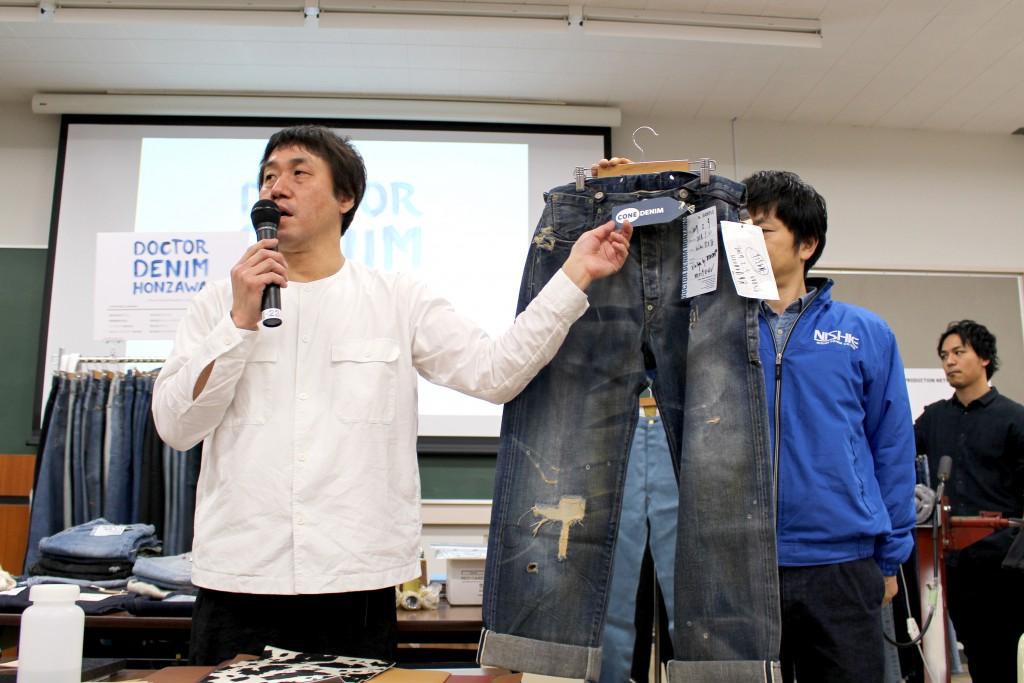 Doctor Denim Honzawa代表 本澤氏による特別講義を開催