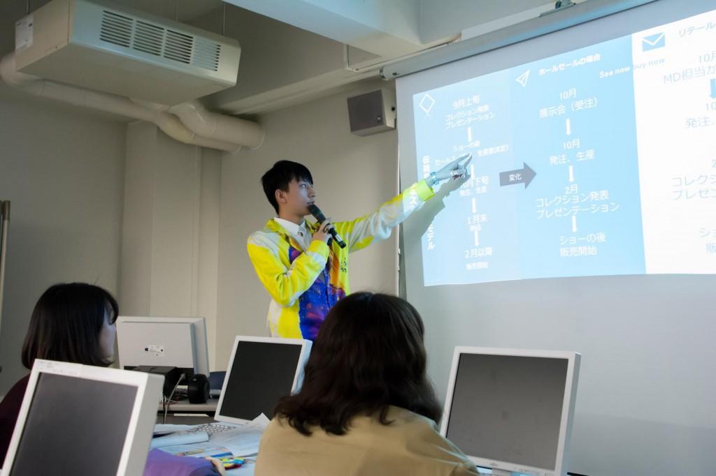 ファッション経営管理コース1年次基礎研究発表