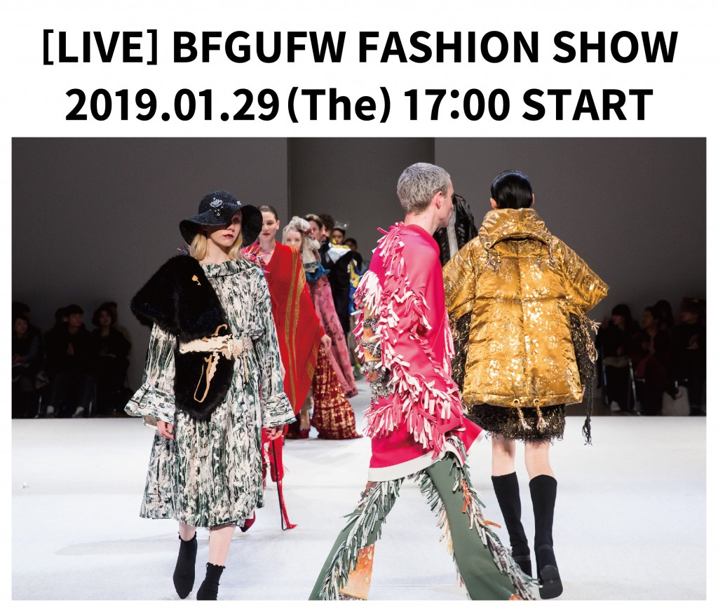 live_bfgufw-01-01-01-01
