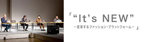 report2019_symposium