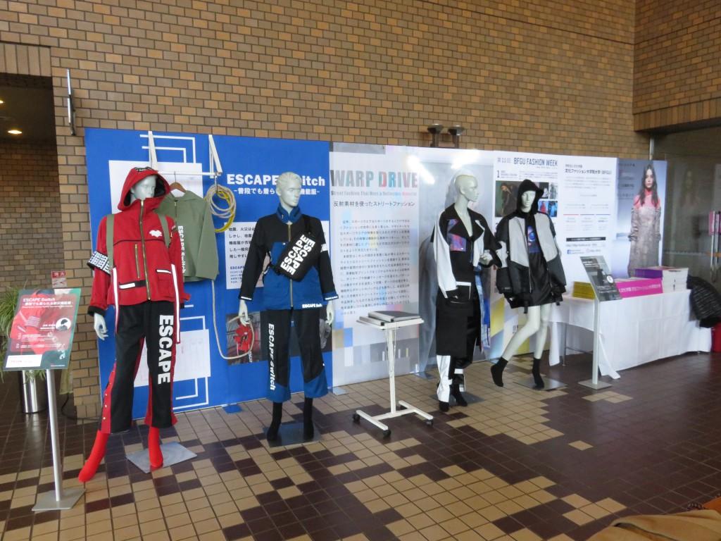 ファッションテクノロジーコースによる展示