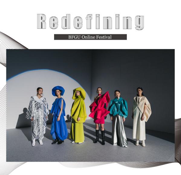 "BFGU Online Festival ""Redefining"" メイキング動画"